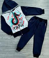 """Спортивный костюм детский Tik Tok на мальчика 2-6 лет """"MARI"""" купить оптом в Одессе на 7км"""