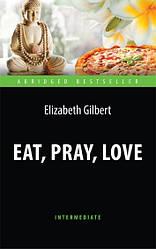Книга Eat, Pray, Love (Intermediate). Автор - Гілберт Е. (Антологія)