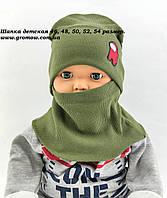 Оптом шапки 46 48 50 52 и 54 трикотажная с хомутом двойная детская шапка головные уборы детские опт, фото 1