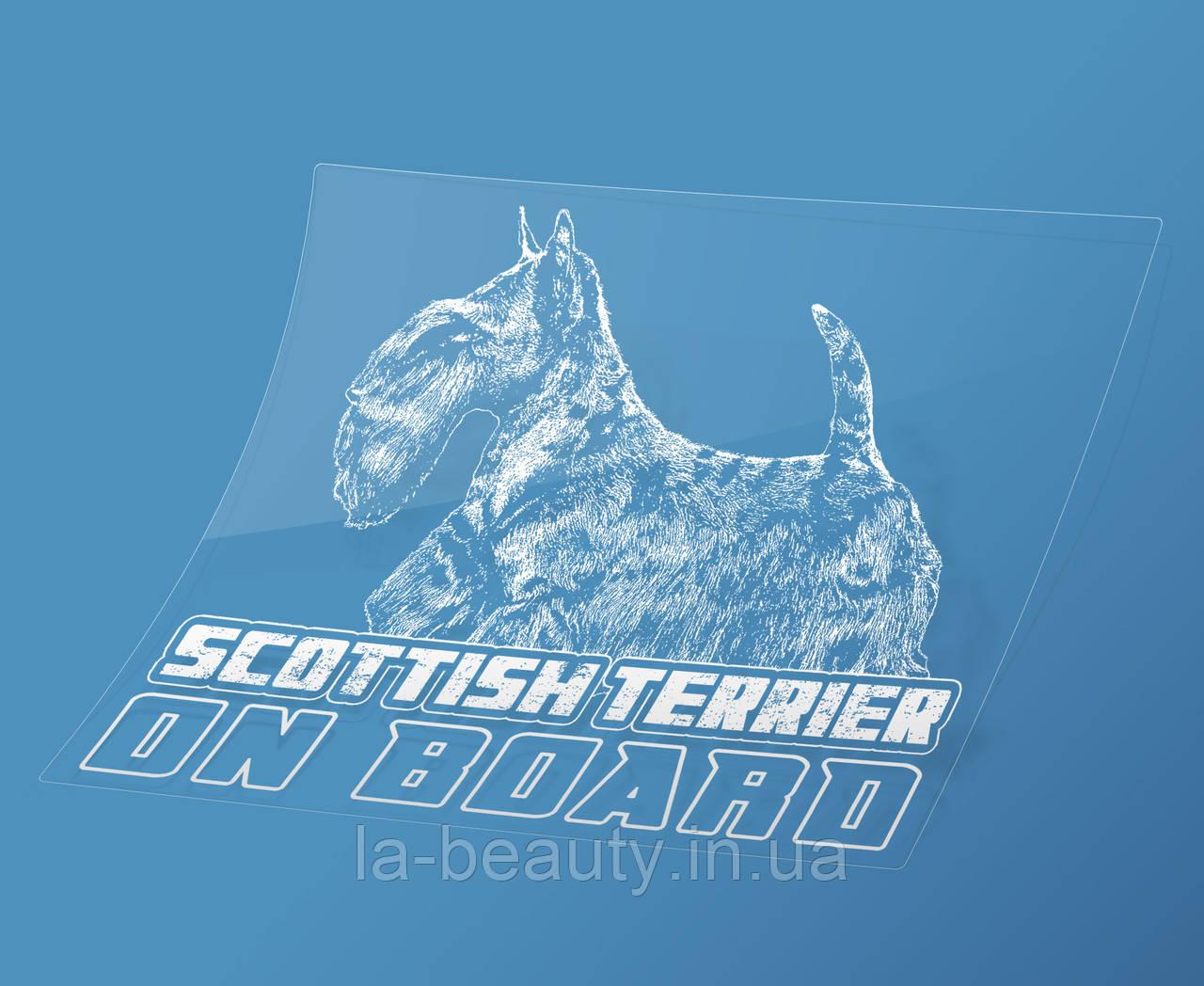 Наклейка на машину/авто Шотландский терьер / скотчтерьер на борту (Scottish terrier on Board)