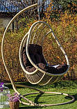 Підвісне крісло кокон Комфорт, фото 4