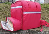 Термосумка для доставки їжі, суші. Рюкзак для піци, нижнє відділення 50*50. Каркасний, фото 2