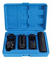 Набор головок для дизельных форсунок 4 единицы SATRA S-209A