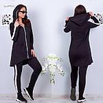 Жіночий костюм від Стильномодно, фото 3