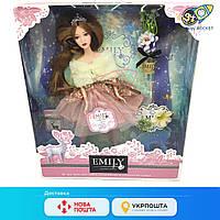 Кукла Эмили в меховой накидке.Кукла с длинными волосами. Кукла шарнирная.