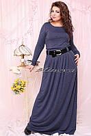 Платье длинное большого размера 44-52