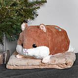 Мягкая игрушка с пледом хомяк Хома лежачий  (игрушка+подушка+плед) 110*160 см, фото 2