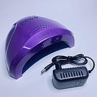 LED/UV Лампа для нігтів SunOne 48Вт, рожева
