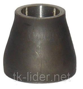 Перехід сталевий концентричний конічний 219*133 мм, фото 2