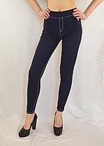 Джеггинсы женские M - 2XL Лосины женские стрейчевые под джинс Kenalin (Синий цвет), фото 2