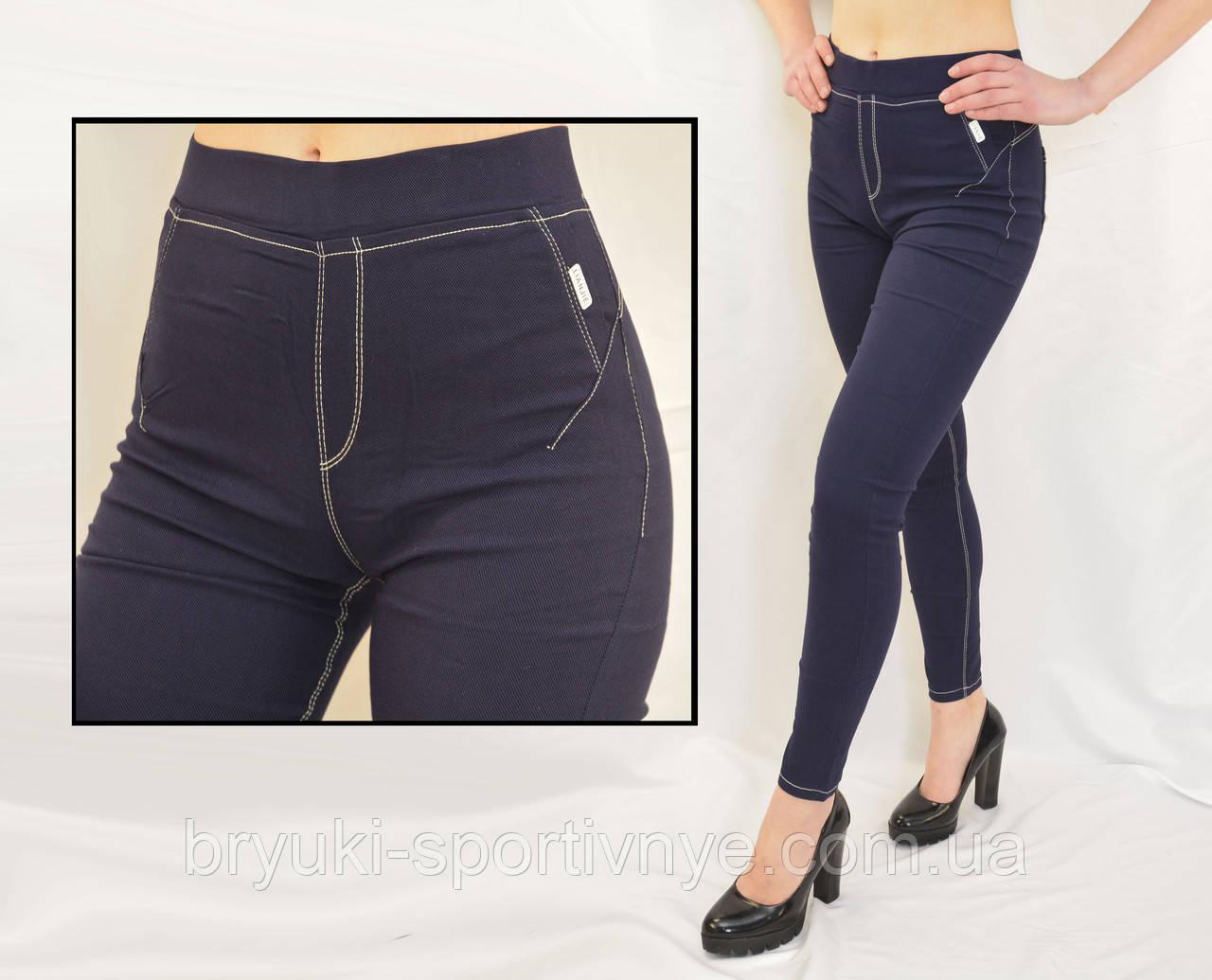 Джеггинсы женские M - 2XL Лосины женские стрейчевые под джинс Kenalin (Синий цвет)