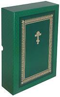 Библия на церковнославянском языке в кожаном переплете., фото 1