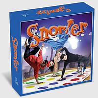 Игра Снортер (Твістер, Твистер, Twister)