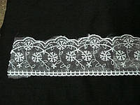 Org8606 White