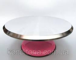 Обертовий столик для торта металевий на підшипнику рожевий Діаметр 30см