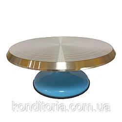 Вращающийся столик для торта металлический на подшипнике голубой Диаметр 30см