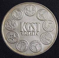 Серебряная монета Венгрии 100 форинтов 1974 г.