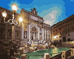 """Картина по номерах """"Чарівний вид на фонтан"""" (GX32843)"""