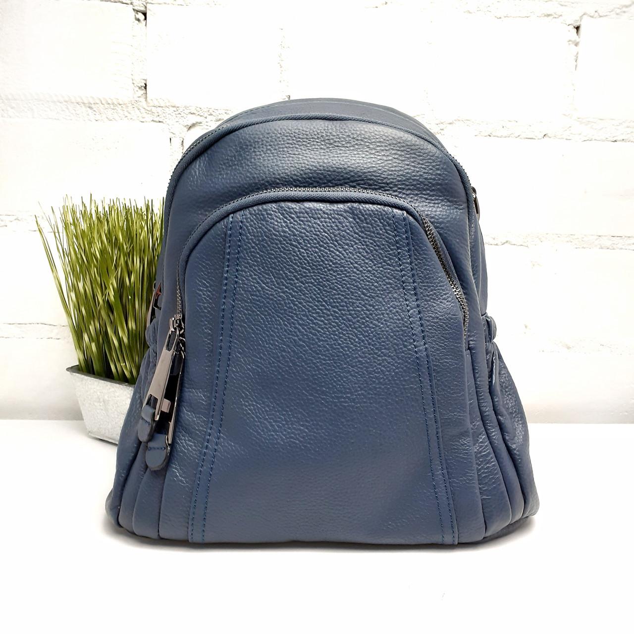 Синий рюкзак натуральная кожа Арт.990011 blue V.T.R. Італія