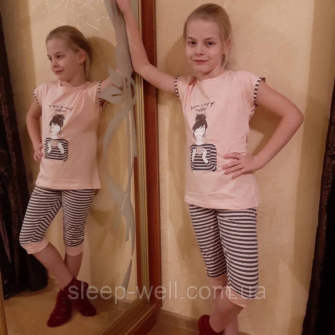 Піжама для дівчаток від 4-5 до 14років,Sexen 40613