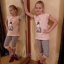 Пижама для девочек от 4-5 до 14лет,Sexen 40613