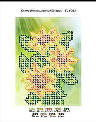 БС 6013.Схема для вишивки бісером Соняшники