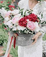 """Картина по номерах """"Квіти у подарунок"""" (GX37516)"""
