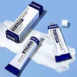 Лечебный крем-мазь с экстрактом центеллы, MEDI-PEEL Centella Mezzo Cream, 30 мл, фото 2