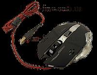 Ігрова мишка GAMING MOUSE X1 - провідна миша з LED з підсвічуванням 4800 dpi