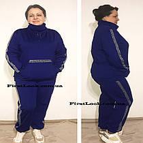 Женский спортивный костюм на флисе- большие размеры с 50 по 64 размер