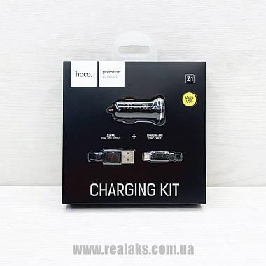 Автомобільний зарядний пристрій Hoco Z1 2USB + кабель micro (чорний), фото 2