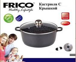Казан-жаровня FRICO FRU-956 20 см, 2.2 л, фото 3