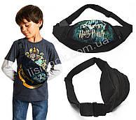Бананка Гарри Поттер, сумка на пояс – практичная, яркая, вместительная Harry Potter