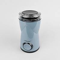Кофемолка Maestro MR-453 Голубой