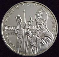 Серебряная монета Венгрии 500 форинтов 1991 г.