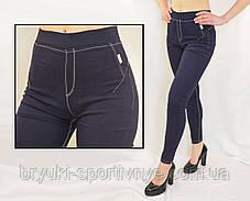 Джеггинсы женские M - 2XL Лосины женские стрейчевые под джинс Kenalin (Черный, M/L), фото 2