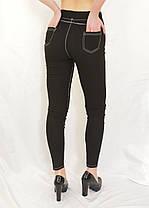 Джеггинсы женские M - 2XL Лосины женские стрейчевые под джинс Kenalin (Черный, M/L), фото 3