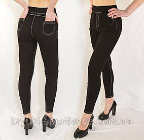 Джеггинсы женские M - 2XL Лосины женские стрейчевые под джинс Kenalin (Черный, M/L)