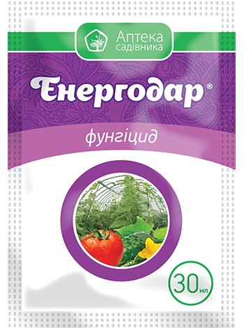 Фунгицид Энергодар, 30 мл / Енегродар — защита от корневой гнили, перноспороза Укравит