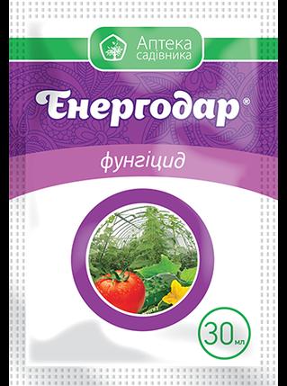 Фунгицид Энергодар, 30 мл / Енегродар — защита от корневой гнили, перноспороза Укравит, фото 2