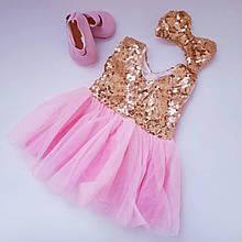 Набор одежды для куклы 43 см розовое Платье и туфельки  Беби Борн