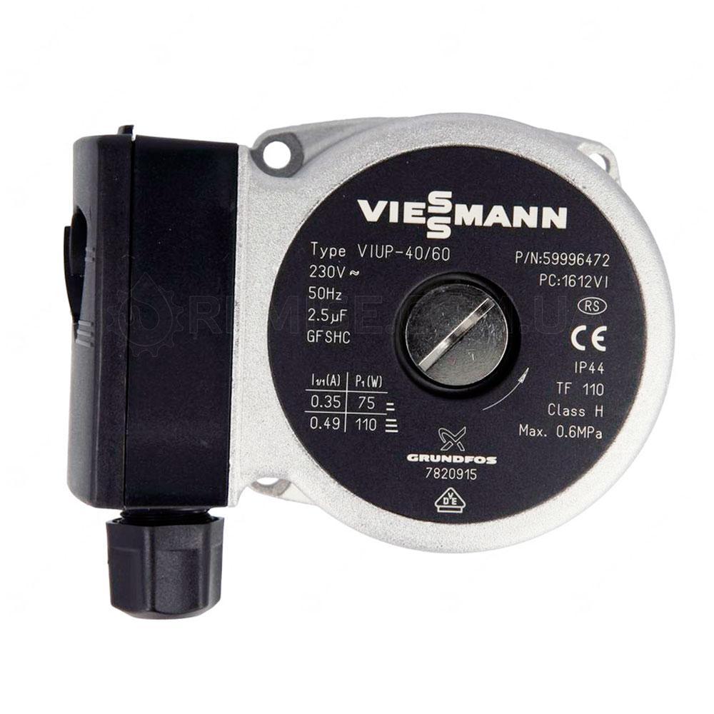 Насос котла Viessmann 7820915 Grundfos VIUP-40/60 Vitopend WH0, WHE
