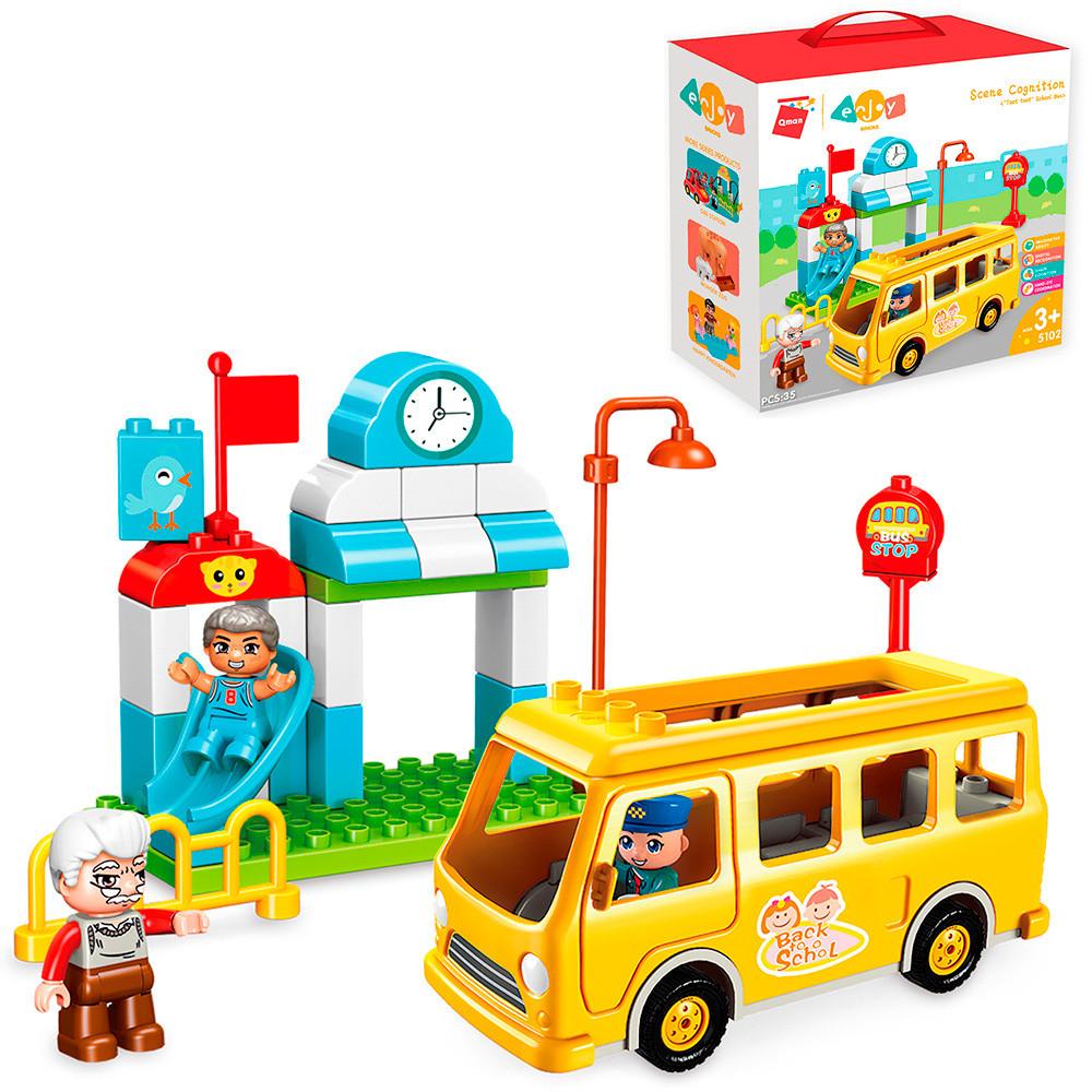 Конструктор Qman 5102  автобус, остановка, горка, фигурки, 35дет, в кор-ке, 28,5-26,5-12см
