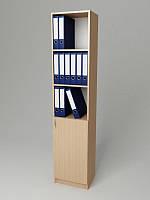 Шкаф для бумаг 300*320*1860h мебель для офиса