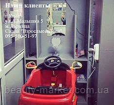 Парикмахерское кресло детское ZD-2101
