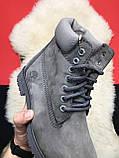 Чоловічі / жіночі зимові черевики Timberland Gray Fure Premium, сірі чоловічі черевики тімберленд зимові, фото 4