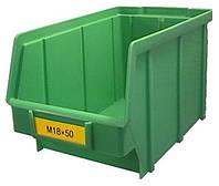 Пластиковый ящик 700 черный