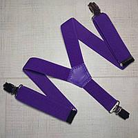 Подтяжка детскаяY однотонная ( фиолетовый)унисекс 25 мм - купить оптом в Одессе