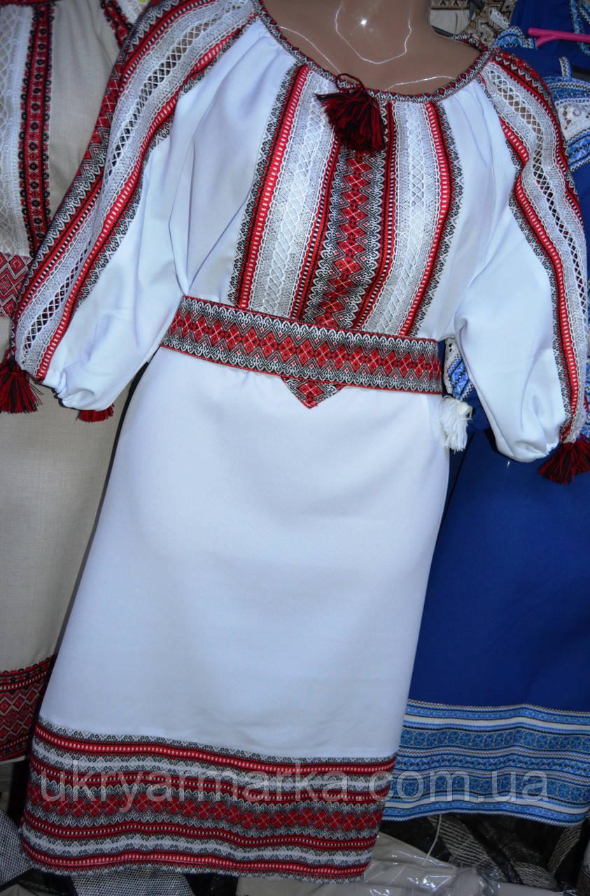 """Вишите плаття """"Водограй"""" біле"""