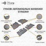 Автоковрики на Ауді А4( В8) 2007-2015 Stingray гумові 2 штуки, фото 2
